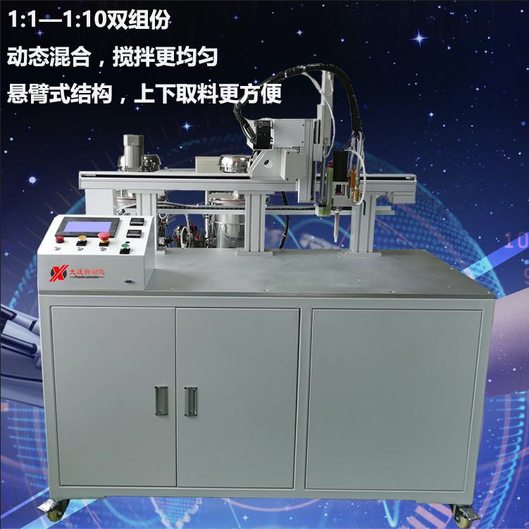 STO-3030X-951GJ-Q 双液自动灌胶机